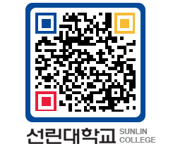 QRCODE 이미지 http://sunlin.ac.kr/prfrzy@