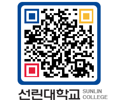 QRCODE 이미지 http://sunlin.ac.kr/quzao4@