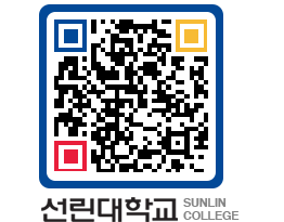 QRCODE 이미지 http://sunlin.ac.kr/2outnh@
